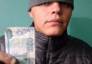 Купюра 1000 рублей с надписью